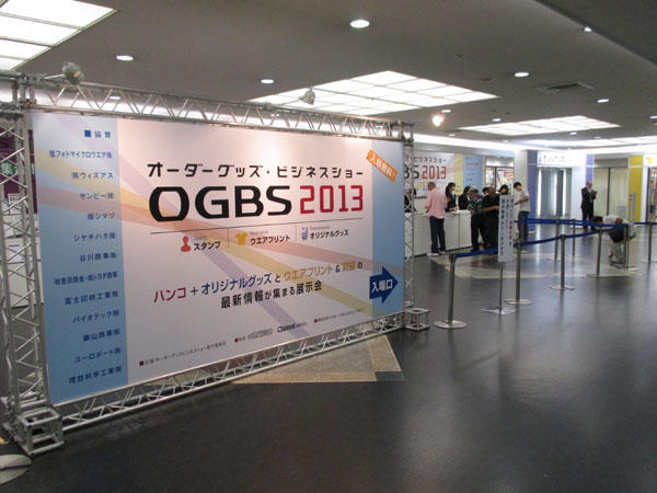 13ogbs01