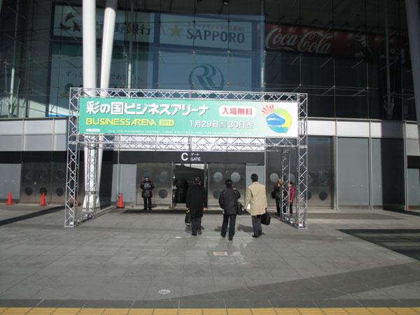 14ayanokuni01
