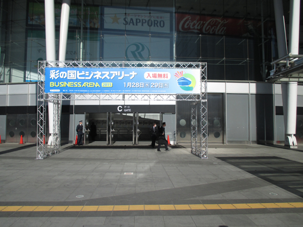 15ayanokuni01