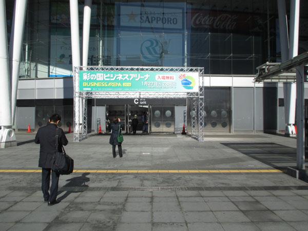 16ayanokuni01