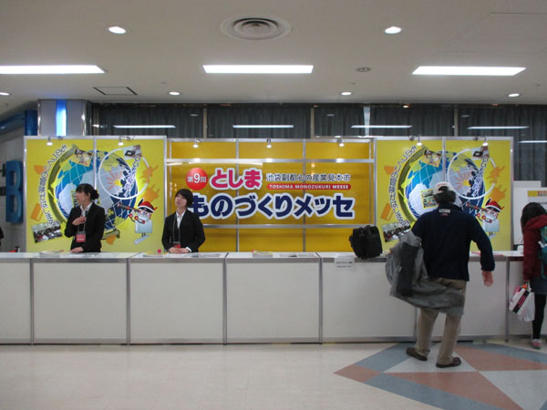 16toshima01