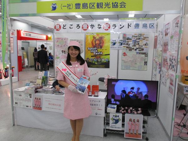 16toshima02