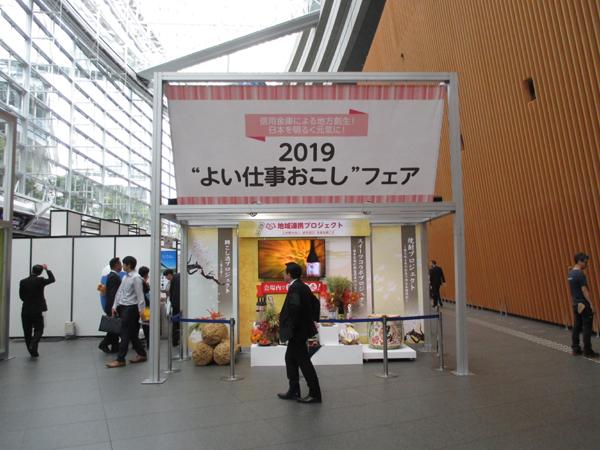 19yoishibo01