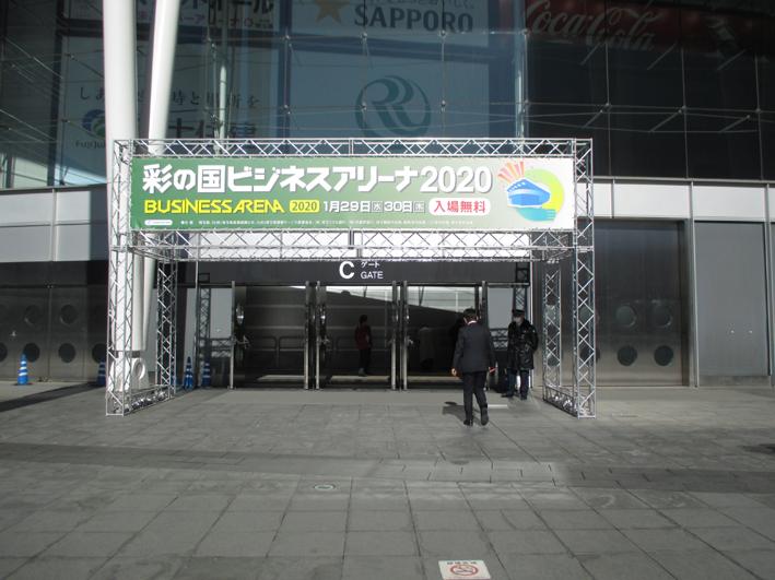 20ayanokuni01